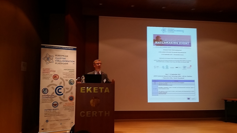ECCP matchmaking event in Thessaloniki